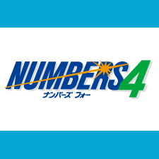 numbers4